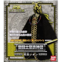 Figura Myth Cloth Grand Pope Shion Bandai