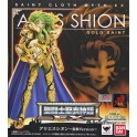 Figura Aries Shion Ex Gold Version Bandai