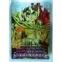Metal Plate Myth Cloth Sagitario