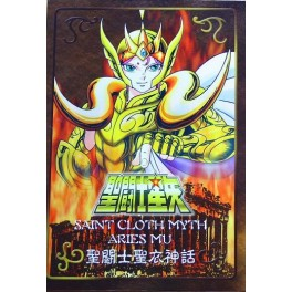Metal Plate Myth Cloth Aries