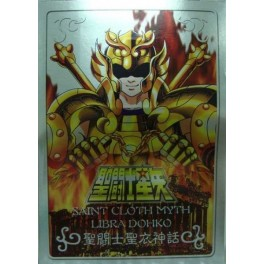 Metal Plate Myth Cloth Libra