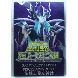 Metal Plate Myth Cloth Piscis Surplice