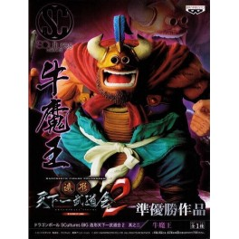 Figura Ox-King Dragon Ball Kai DX Figure SCultures 2 Vol.2 Banpresto
