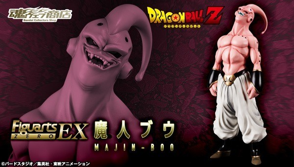 Figuras Majin Bu Super Buu Dragon Ball Z