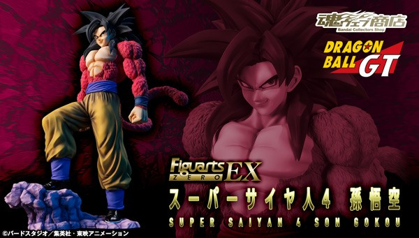 Figuras Son Goku Super Saiyan 4 Dragon Ball GT